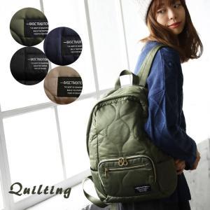 ウェーブキルティングリュック レディース リュックサック デイパック バックパック 鞄|soulberry