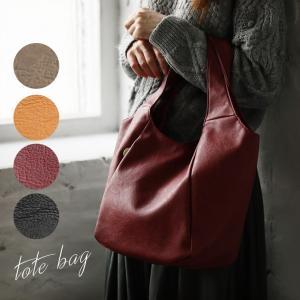 フェイクレザーくり手トートバッグ レディース ショルダーバッグ 肩掛け 手提げ 合皮 鞄|soulberry
