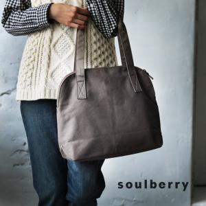 やさしい丸みが日々に溶けこむキャンバスバッグ レディース 鞄 ショルダーバッグ トートバッグ 手提げ ボストン 綿 コットン soulberryオリジナル|soulberry