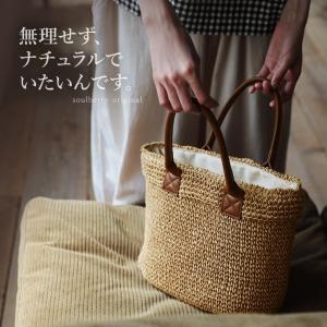 天然素材をやさしく編み上げたやわらかバッグ レディース 鞄 かごバッグ トートバッグ 手さげ ラフィア風 soulberryオリジナル|soulberry