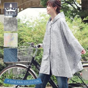 レインポンチョ レディース 雨具 レインコート レインウェア 雨合羽 カッパ 自転車 撥水加工|soulberry