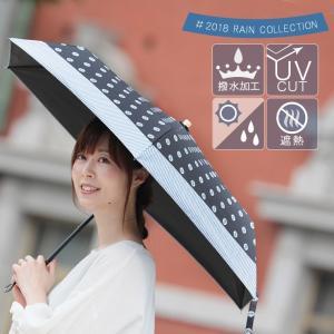 折りたたみ傘 レディース パラソル 日傘 雨傘 雨具 UVカット 紫外線カット 撥水 遮光 遮熱 花柄 プロバンス柄