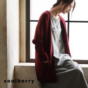 【soulberryオリジナル】 お肉の焼き加減はミディアム派だったり、熱湯でも冷水でもないお白湯が...
