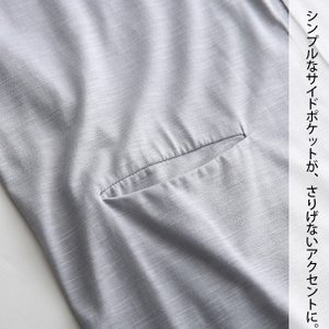 軽やかに風をまとうUVカットロングカーディガン レディース 羽織り 7分袖 七分袖 トッパー 紫外線カット 吸汗速乾 無地 トップス soulberryオリジナル|soulberry|15