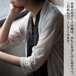 軽やかに風をまとうUVカットロングカーディガン レディース 羽織り 7分袖 七分袖 トッパー 紫外線カット 吸汗速乾 無地 トップス soulberryオリジナル|soulberry|16
