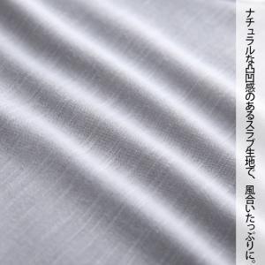 軽やかに風をまとうUVカットロングカーディガン レディース 羽織り 7分袖 七分袖 トッパー 紫外線カット 吸汗速乾 無地 トップス soulberryオリジナル|soulberry|18