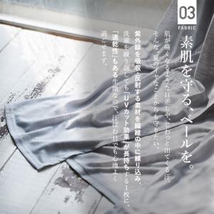 軽やかに風をまとうUVカットロングカーディガン レディース 羽織り 7分袖 七分袖 トッパー 紫外線カット 吸汗速乾 無地 トップス soulberryオリジナル|soulberry|10