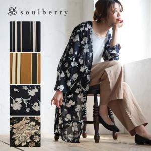 ロングカーディガン 花柄 シフォン レディース 長袖 UV対策 紫外線対策 羽織り トップス soulberryオリジナル
