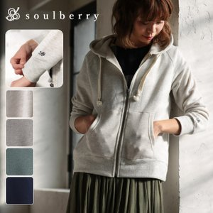 パーカー レディース 羽織り 長袖 UV対策 紫外線対策  ...