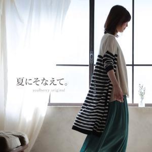 カーディガン レディース 羽織り サマーニット 長袖 UV対...