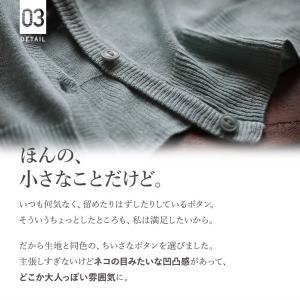 掘り出しバザール 気分もやさしく涼やかになれるリネン混カーディガン レディース 羽織り 麻混 UV対策 サマーニット トップス/お客様都合での返品交換不可|soulberry|11