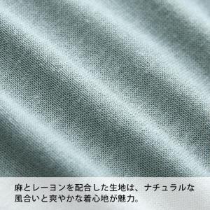掘り出しバザール 気分もやさしく涼やかになれるリネン混カーディガン レディース 羽織り 麻混 UV対策 サマーニット トップス/お客様都合での返品交換不可|soulberry|16