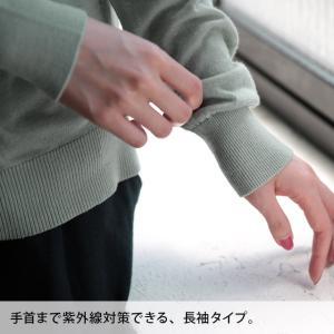 掘り出しバザール 気分もやさしく涼やかになれるリネン混カーディガン レディース 羽織り 麻混 UV対策 サマーニット トップス/お客様都合での返品交換不可|soulberry|18