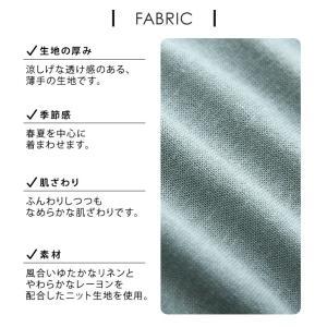 掘り出しバザール 気分もやさしく涼やかになれるリネン混カーディガン レディース 羽織り 麻混 UV対策 サマーニット トップス/お客様都合での返品交換不可|soulberry|19