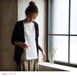 掘り出しバザール 気分もやさしく涼やかになれるリネン混カーディガン レディース 羽織り 麻混 UV対策 サマーニット トップス/お客様都合での返品交換不可|soulberry|10
