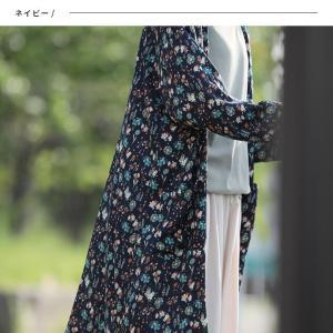 掘り出しバザール レトロな彩りで心地よく、花柄レインシャツカーディガン レディース 羽織り ロング レインウェア シャツ/お客様都合での返品交換不可 soulberry 02