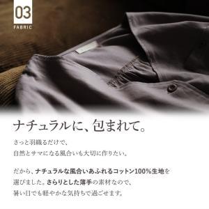 掘り出しバザール ナチュラルに大人香るVネックカーディガン レディース 羽織り ジャケット 綿 コットン UV対策 紫外線 トップス/お客様都合での返品交換不可 soulberry 11