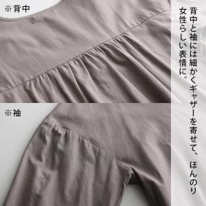掘り出しバザール ナチュラルに大人香るVネックカーディガン レディース 羽織り ジャケット 綿 コットン UV対策 紫外線 トップス/お客様都合での返品交換不可 soulberry 17
