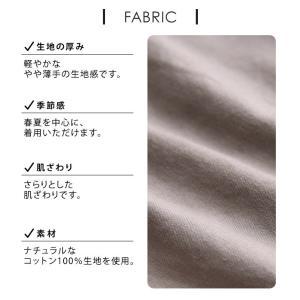 掘り出しバザール ナチュラルに大人香るVネックカーディガン レディース 羽織り ジャケット 綿 コットン UV対策 紫外線 トップス/お客様都合での返品交換不可 soulberry 19