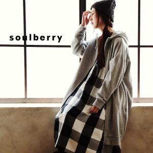 ゆったりコーデも包み込む スウェットロングパーカー レディース 羽織り 長袖 フード トップス|soulberry
