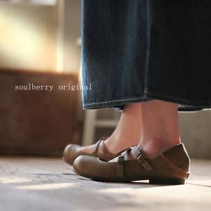 シューズ クロスストラップ レディース 靴 パンプス フェイクレザー ローヒール ぺたんこ 2WAY soulberryオリジナル