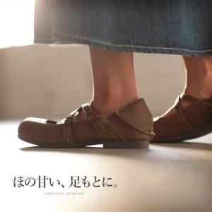 クロスストラップ2WAYシューズ レディース 靴 パンプス フェイクレザー 合皮  フラット ローヒール soulberryオリジナル|soulberry|12