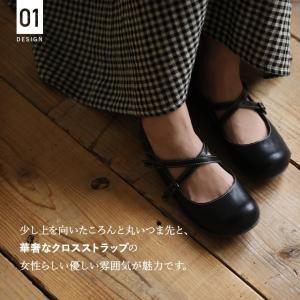 クロスストラップ2WAYシューズ レディース 靴 パンプス フェイクレザー 合皮  フラット ローヒール soulberryオリジナル|soulberry|03