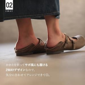 クロスストラップ2WAYシューズ レディース 靴 パンプス フェイクレザー 合皮  フラット ローヒール soulberryオリジナル|soulberry|06
