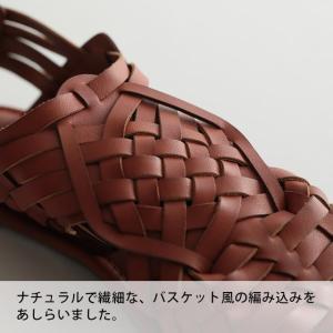 包みこむように編み上げたバスケットサンダル レディース 靴 シューズ メッシュ フラット ローヒール フェイクレザー 合皮/お客様都合での返品交換不可 soulberry 17