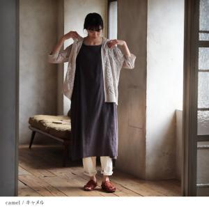 包みこむように編み上げたバスケットサンダル レディース 靴 シューズ メッシュ フラット ローヒール フェイクレザー 合皮/お客様都合での返品交換不可 soulberry 08