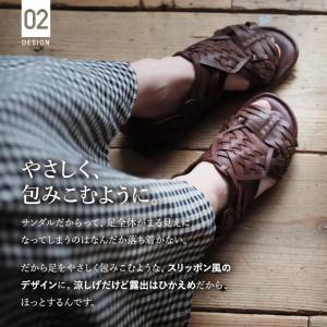 包みこむように編み上げたバスケットサンダル レディース 靴 シューズ メッシュ フラット ローヒール フェイクレザー 合皮/お客様都合での返品交換不可 soulberry 10
