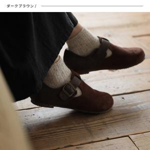 暮らしに溶け込む、やさしい味わいのコンフォートシューズ レディース 靴 フラット ぺたんこ フェイクスエード 切り替え 異素材 ベルト soulberryオリジナル|soulberry|02