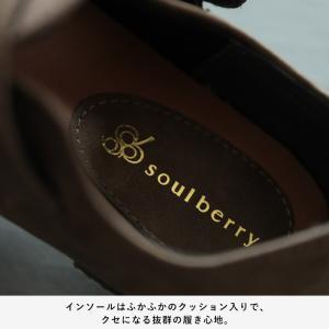 暮らしに溶け込む、やさしい味わいのコンフォートシューズ レディース 靴 フラット ぺたんこ フェイクスエード 切り替え 異素材 ベルト soulberryオリジナル|soulberry|16