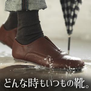 ちょっとの雨なら気にしないフェイクレザースリッポン シューズ レディース 靴  晴雨兼用 レインシューズ 合皮 フェイクレザー ぺたんこ フラット|soulberry