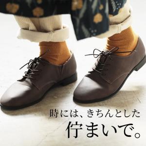 心地よさも兼ねた、オトナ感増すフェイクレザーシューズ レディース シューズ 靴 フラット ローヒール 合皮 紐靴 サイドゴア|soulberry