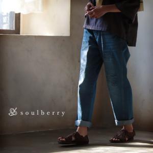 こだわりのディテールで、ベーシックに差をつけて。 ステッチ&パッチワークデニムテーパードパンツ レディース ジーンズ 綿 ボトムス soulberryオリジナル|soulberry