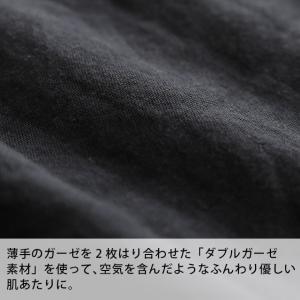 掘り出しバザール ふんわり空気を織りあげたWガーゼバルーンパンツ レディース テーパードパンツ サルエル 綿 コットン ボトムス/お客様都合での返品交換不可|soulberry|15
