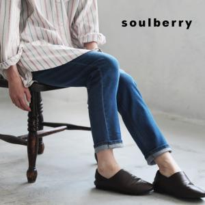 すっきりも楽ちんも叶えたスキニーデニムパンツ レディース ジーンズ ストレッチ ロング ボトムス soulberryオリジナル|soulberry