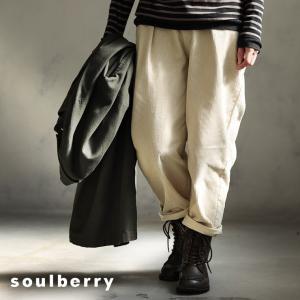 冬を存分に楽しめる、ゆったりテーパードコーデュロイパンツ レディース 冬素材 コール天 綿100% コットン ボトムス|soulberry