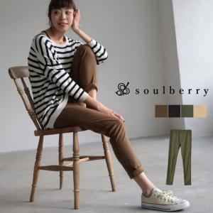 ウエストゴムスキニーレギンス レギパン ストレッチ スキニー レディース soulberryオリジナル|soulberry