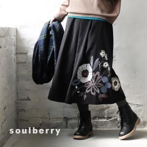 大きい花柄の刺繍スカート レディース フレアースカート ミドル ウエストゴム タック ピーチスキン風 ボトムス|soulberry