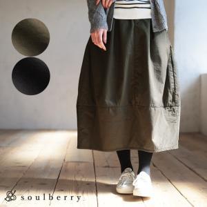 中綿ボンディングバルーンスカート レディース コクーン 膝下 ミモレ丈 ボトムス soulberryオリジナル|soulberry