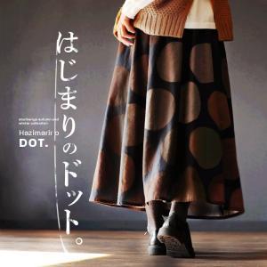 「好き」から生まれた大きなドット柄スカート レディース フレア ギャザー ロング 水玉 ボトムス|soulberry