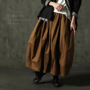 いぶしたような味わいのランタンスカート バルーン コクーン コットン 綿 ロング ボトムス|soulberry