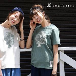Tシャツ カジュアル スラブ天竺ツリープリントTシャツ レディース カットソー コットン 綿 半袖 soulberryオリジナル