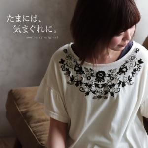 甘さひかえめな花にほっとする刺繍Tシャツ レディース カットソー 半袖 花刺繍 トップス soulberryオリジナル|soulberry