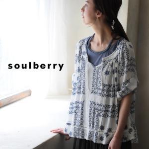 柄もデザインも絶妙バランスの花柄ブラウス レディース プルオーバー 五分袖 5分袖 Aライン トップス|soulberry