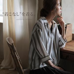 掘り出しバザール スキッパーシャツ レディース ブラウス プルオーバー 7分袖 無地 ストライプ トップス/お客様都合での返品交換不可|soulberry