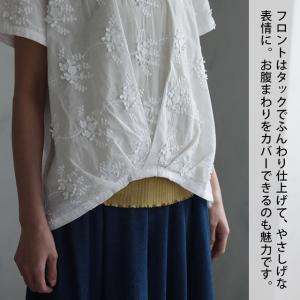 プルオーバーレディース 半袖 トップス soulberryオリジナル|soulberry|16