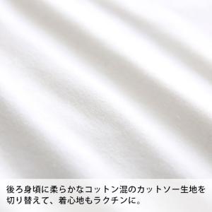 プルオーバーレディース 半袖 トップス soulberryオリジナル|soulberry|17